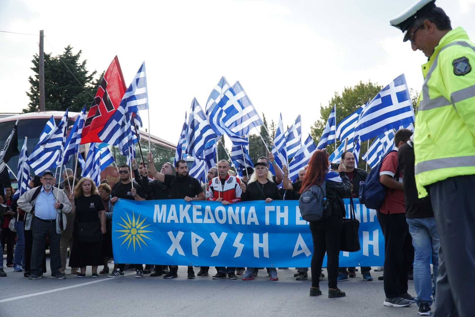 EFA recalls the European Commission to ensure respect for minorities in Greece