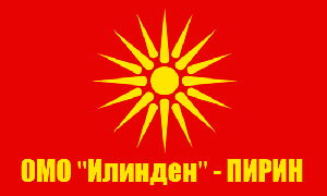 "OMO Ïlinden""-PIRIN: Report on the Macedonian Minority in Bulgaria"